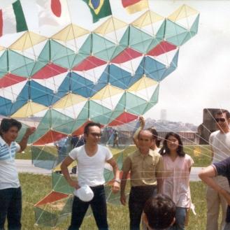 Taça da Amizade (1979)
