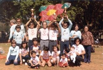 Primavera (1982)