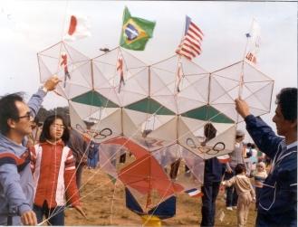 Abertura dos Jogos Olímpicos de Los Angeles (1984)