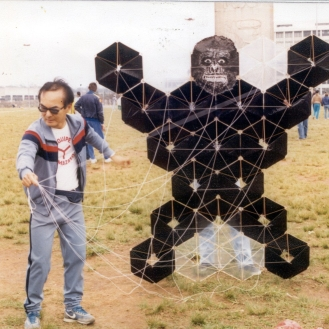 King Kong (1986)